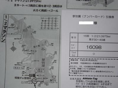 DSCF1512.jpg