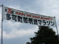 DSCF1523.jpg