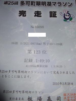 DSCF1524.jpg