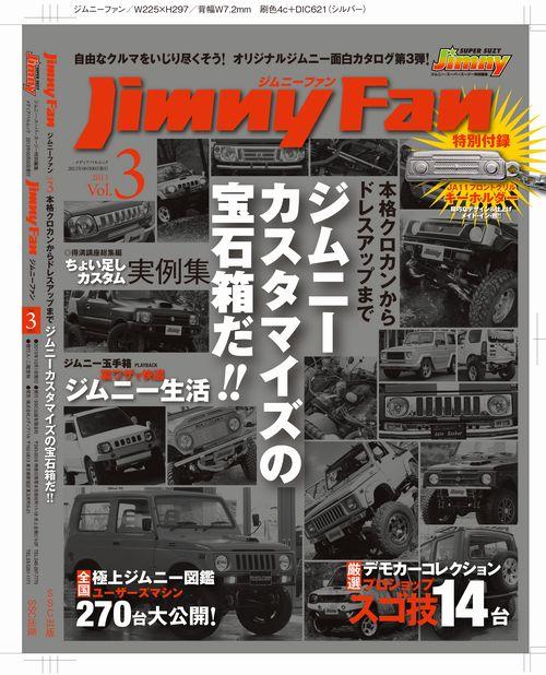 jimny_fan03-25.jpg
