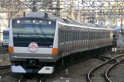 20091212 e233