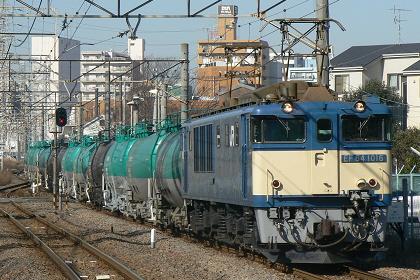 20091223 ef64 1016