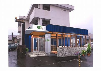 緑香庭 敦賀1