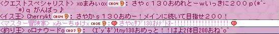 Maple100301_002926.jpg