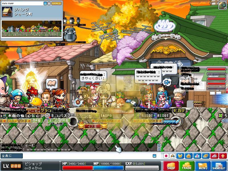 Maple100401_002609.jpg