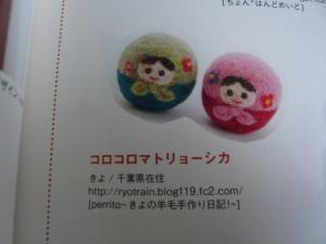 羊毛3 022