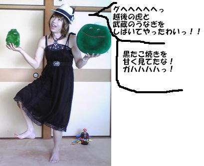 023_convert_20100801005324a.jpg