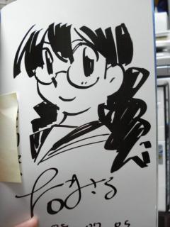 大石先生サイン2