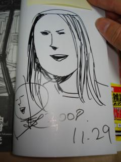 中村先生サイン2