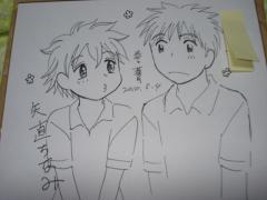 矢直先生サイン1
