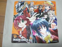 ドラゴンコミックスエイジキャンペーン1