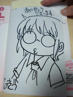 琴浦さん2巻サイン
