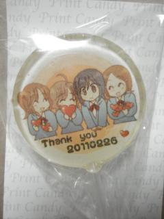 森田さんキャンディー