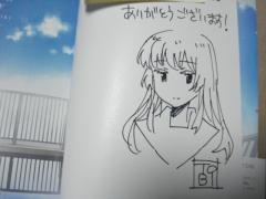 TOBI先生 屋上姫 サイン会