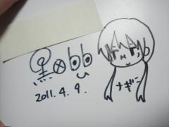 Aチャンネル2巻サイン会