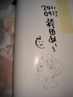 袴田めら先生 最後の制服サイン
