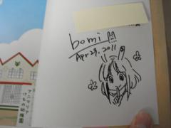 bomi先生サイン会 4/29