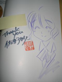 森田さん大阪サイン会花