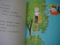 2011_0703_111254-P1140459_convert_20110703142407.jpg