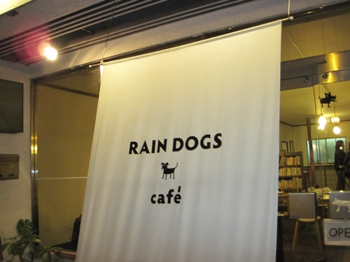 IMG_8134RAIN DOGS