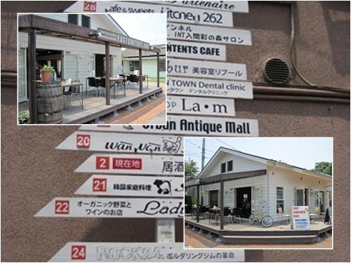 22a page2010_6_11イーストコンテンツカフェ