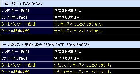 ws20110818.jpg