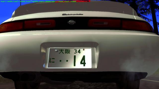 gta_sa 2010-04-13 00-23-22-62