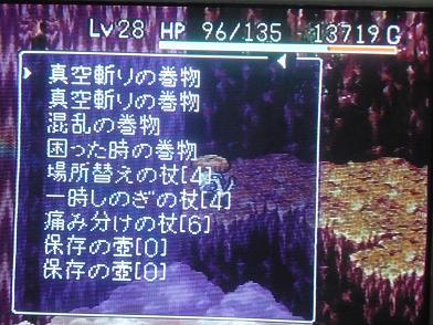 091203002.jpg