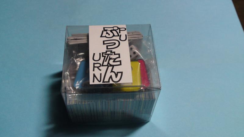 SN3J1121_convert_20110527002459.jpg