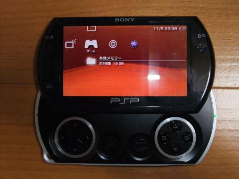 PSP go ⑥