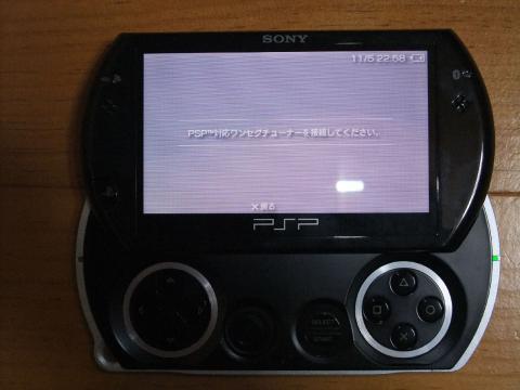 PSP go ⑦