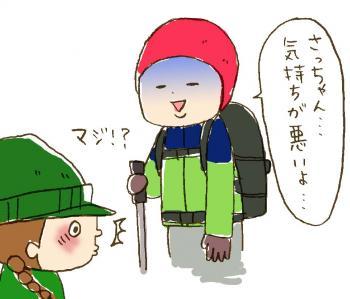蜷咲ァー譛ェ險ュ螳・3_convert_20130822162242
