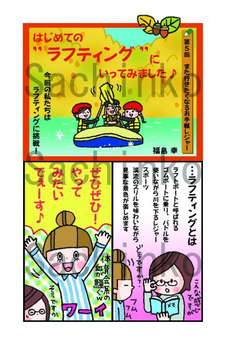 5blog_convert_20131122134426.jpg