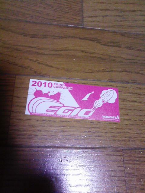 003_20100918201550.jpg