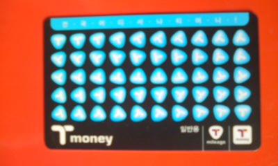 100205_1047~01韓国カード1