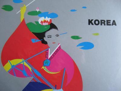 1994年ソウル旅行