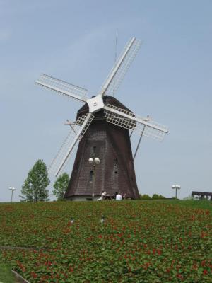 鶴見緑地・風車