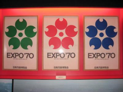 EXPO70 桜マーク×3