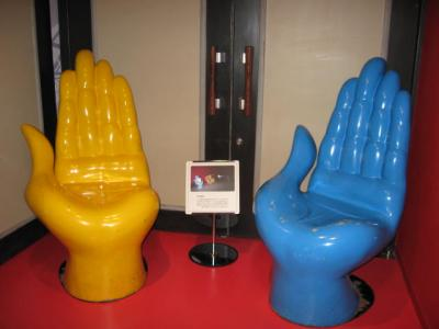 EXPO70 手のひらの椅子