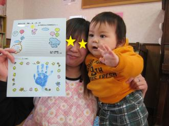 IMG_0158+-+繧ウ繝斐・_convert_20110201150606