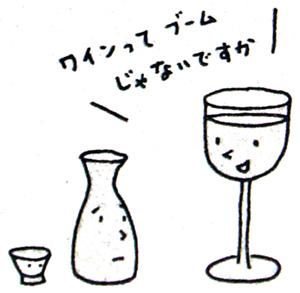 wain.jpg