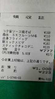 2011120719160000.jpg