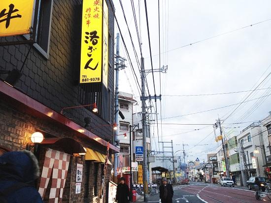 blog_rakuzan01.jpg
