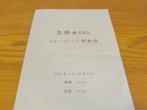 13_20100512101444.jpg