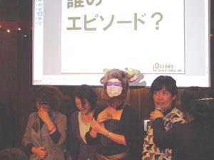 6_20100208102026.jpg
