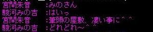 11051700_log.jpg