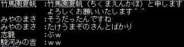 Nol11062501.jpg