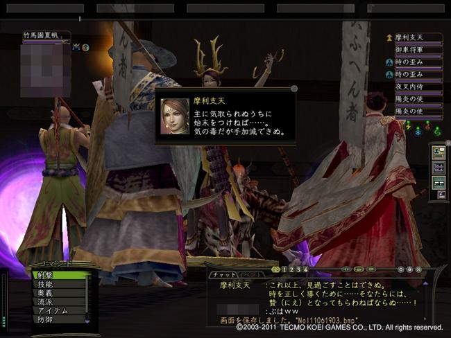 bakuto3.jpg