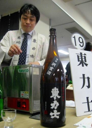 2011春の試飲会<東力士>
