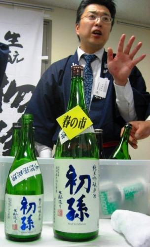 2011春の試飲会<初孫>